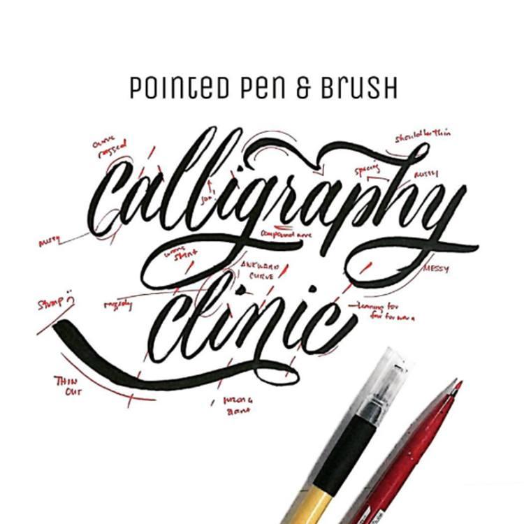 calligraphy-8