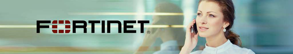 Fortinet-1600x300-banner